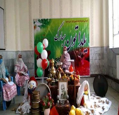 برگزاری مراسم جشن یلدا